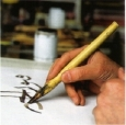 Calligrapher's hand and pen